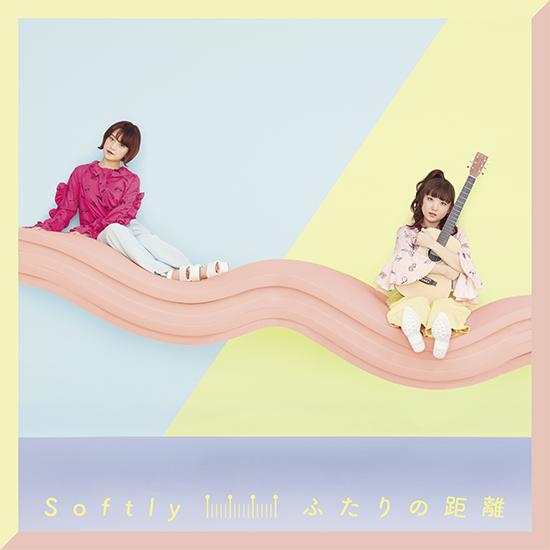 Softly_futarinokyori_syokai_rgb