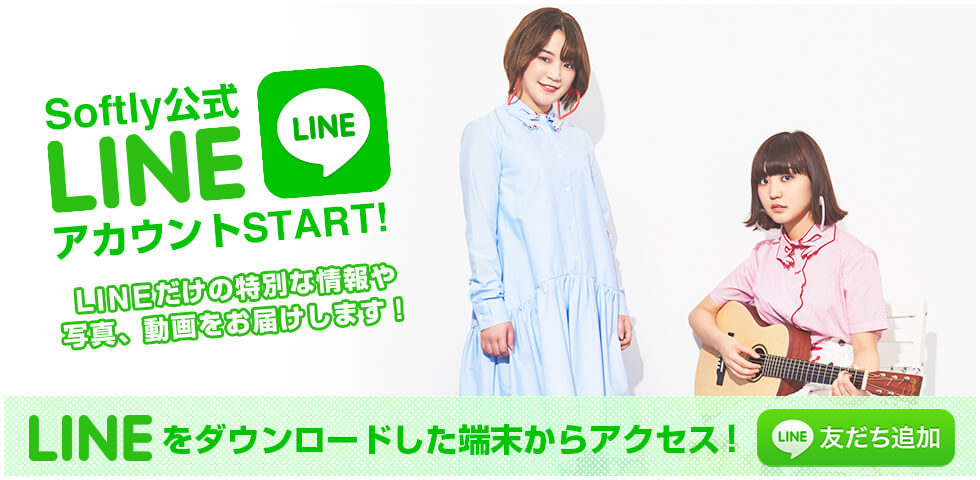 160513_line