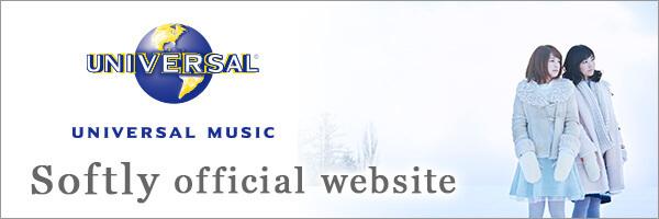 Brn_universalmusic